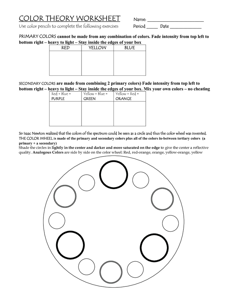 Color Theory Worksheet – Sociology Worksheets